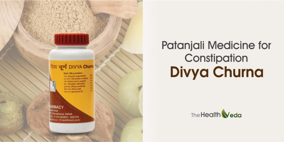 Patanjali Medicine for Constipation- Divya Churna