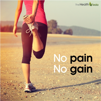 We-also-know-No-pain-No-gain