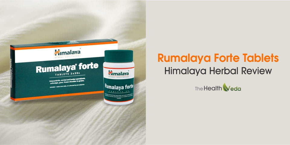 Rumalaya-Forte-tablets-Himalaya-Herbal-review